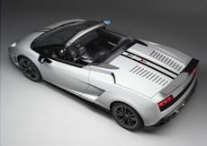 Lamborghini stellt Gallardo LP 570-4 Spyder Performante vor