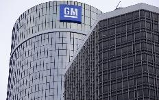 Zum Artikel GM ist wieder an der Börse