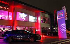 Zum Artikel Ein Autohaus als Eventcenter: Die Hamburger Urban Soul Night bei SEAT