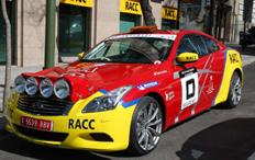 Zum Artikel Infiniti stellt Safety Car für spanische Rallye-Meisterschaft