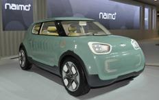 Zum Artikel Kia präsentiert Elektroauto-Studie Naimo