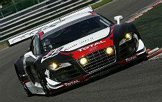 Zum Artikel Audi R8 LMS startet in Spa