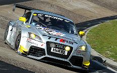 Zum Artikel Rennversion des Audi TT RS ab sofort bestellbar