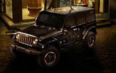 Zum Artikel Jeep Wrangler Dragon könnte in Serie gehen